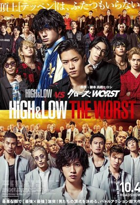 High & Low: The Worst